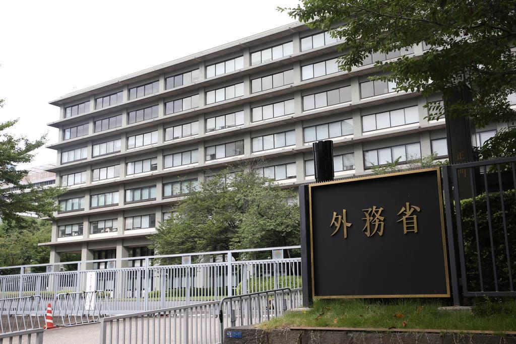 日韓協定交渉の資料を公表した外務省