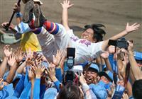 【夏の高校野球】花咲徳栄5連覇、猛打11得点 山村学園、初回の6失点響く