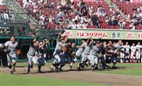 【夏の高校野球】仙台育英、逆転で激闘制す