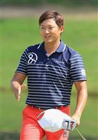 今平「トップ10を狙っていた」、松山「歯車が狂っている」 ゴルフ世界選手権