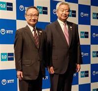 東京メトロとNTT、五輪期間中の地下鉄混雑回避で協業