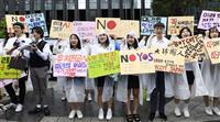 【ソウルから 倭人の眼】うろたえやまぬ韓国 日本の「次の手」に戦々恐々