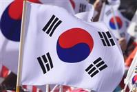 駐日総領事にセクハラ疑惑 韓国、部下の女性職員に