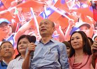 台湾野党候補、人気の秘訣は庶民の不満と「愛国心」
