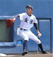 高校野球大阪決勝・金光大阪の辻本湧斗投手「みんながいるから全力で投げられた」
