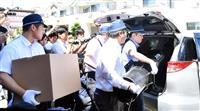 京アニ放火、容疑者宅から原稿用紙押収 京都府警