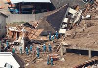 昨年の7月西日本豪雨の水害被害額 1兆1580億円で過去最大