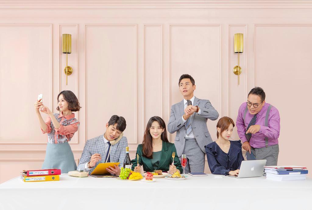 (C)MBC PLUS CO., LTD.