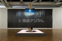 パリに咲いた漆黒の美 ポンピドーで「松谷武判個展」