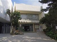 南方熊楠記念館など国登録有形文化財に 和歌山