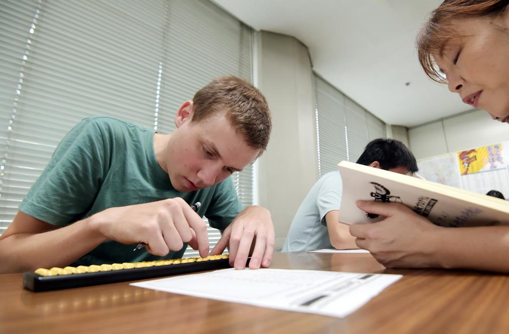 経験ゼロのドイツ人留学生、8カ月で珠算能力検定1級合格 - 産経ニュース