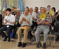 世界遺産推薦へ審議7回、喜びにわく市民ボランティア 北海道