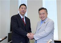 N国と渡辺喜美氏が新会派 参院で「みんなの党」