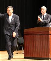 埼玉県知事選 自民党推薦の元プロ野球選手、青島氏決起大会 菅官房長官も応援