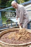 猛暑日に京田辺で一休寺納豆仕込む ソフトクリームも新登場