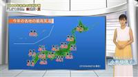 環境省が「未来の予報」新作動画 2100年夏、東京43度
