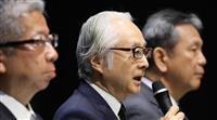 かんぽ全契約3000万件調査 「断腸の思い」郵政社長、辞任は否定