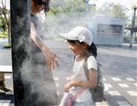 岐阜・多治見で37・7度 気象庁「熱中症対策を」