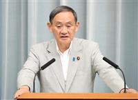 米の仲介案提示「事実ない」 菅官房長官、日韓対立めぐり