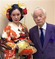 姫路の女優「花魁」姿をモデルに絵画 フィギュア宇野昌磨選手の祖父が描く