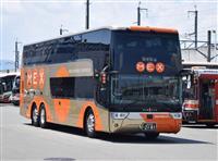 盛岡-宮古間で2階建てバス運行開始 岩手