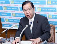 共産・志位氏が萩生田幹事長代行を批判