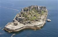 世界遺産「軍艦島」観光禁止 石綿とみられる物質検出