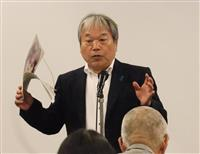 仙台で横田めぐみさんのアニメ「めぐみ」上映会 増元照明氏も講演