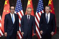 米中貿易協議が終了、双方の不信目立つ 次回は9月に米国開催