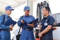 ガソリン購入目的の確認を 京アニ放火事件受け、大津市消防局が呼びかけ
