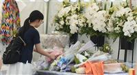 「犠牲者に祈りを」京アニ放火事件発生から2週間 献花台