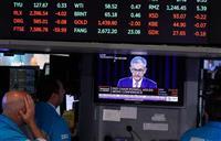 東証続落して始まる 米国株安の流れ引き継ぐ