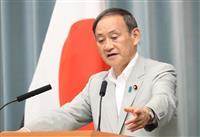 「両国の懸案、しっかり議論を」 菅官房長官、日韓外相会談で