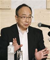 雨宮日銀副総裁、緩和手段「乏しくない」会見一問一答