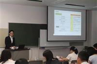 中高教員に金融知識を SMBCグループ社員が講義