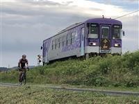 自転車で魅力見つけて 兵庫・加西市が10月にFanライド初開催