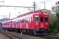 南海加太線 新車両は「なな」 観光列車「めでたいでんしゃ」の子供