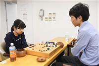 13歳の上野梨紗初段、3度目の正直ならず、初勝利またもお預け