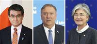 「ホワイト国」除外、予定通り2日閣議決定 1日に日韓外相会談