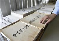 原爆罹災者名簿を公開 2万3000人分、広島