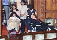 新人議員が初登院 重度身体障害の2氏も