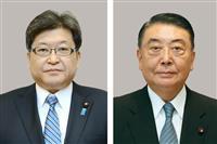 立憲・辻元氏が撤回と謝罪要求 自民・萩生田氏の「議長交代」発言