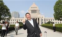 N国・立花党首が初登院 「首相への質問を練習した」