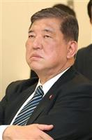 石破氏、自民幹部の「議長交代論」に苦言「発言は慎重に」