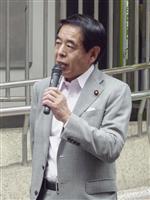 自民・下村氏、改憲議論に前向きな国民民主「大歓迎」