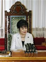「七十数年、憲法議論なしは正常でない」山東昭子参院議長