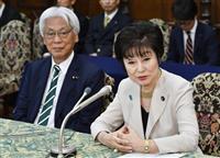 山東議長と小川副議長が会派離脱 衆参両院の勢力分野