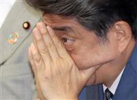 首相、岸田氏らとお好み焼き店で会食
