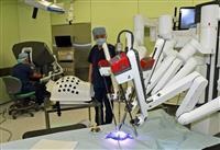 滋賀県立総合病院、今月から「手術支援ロボ」保険診療開始 県内初 子宮がんに適用