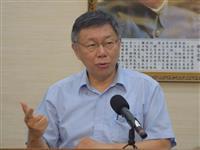 台北市長が政党結成 総統選の布石か